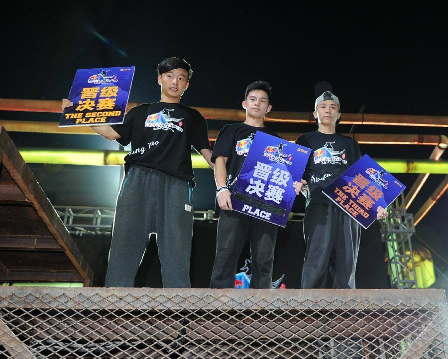 2015红牛跑酷大赛贵阳站比赛举行-跑酷街