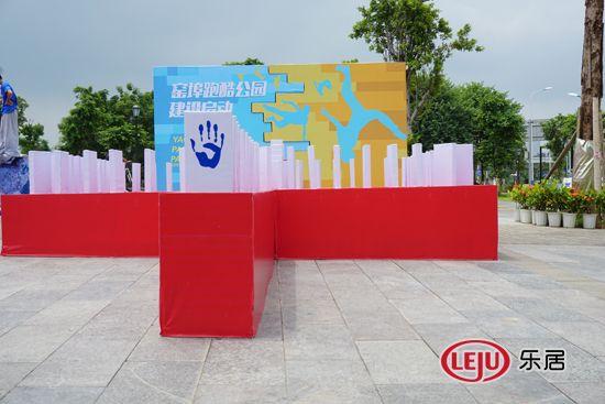窑埠TOWN会见丹麦活动举行 跑酷公园建设仪式启动-跑酷街