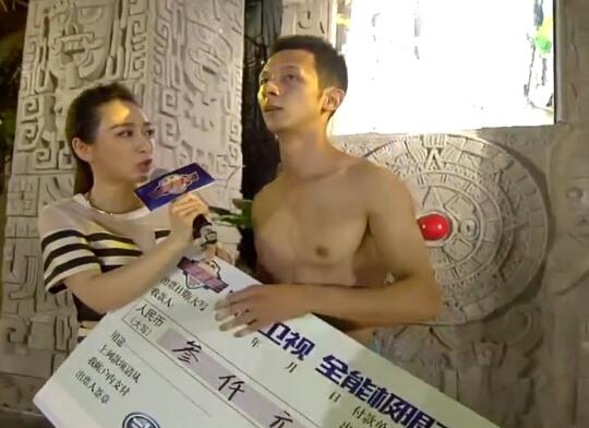 """网瘾少年苦练十年成为跑酷高手,浙江卫视竞争""""全能极限王""""-跑酷街"""