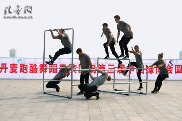 绿博会闭幕在即 丹麦跑酷舞蹈表演压轴亮相绿博园-跑酷街