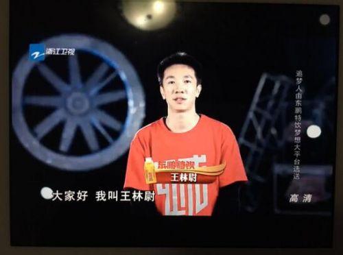 """""""跑酷小哥""""圆梦时刻——东鹏特饮《中国梦想秀》-跑酷街"""