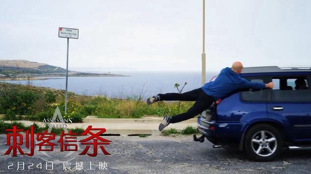 """《刺客信条》曝光""""跑酷""""动作特辑-跑酷街"""