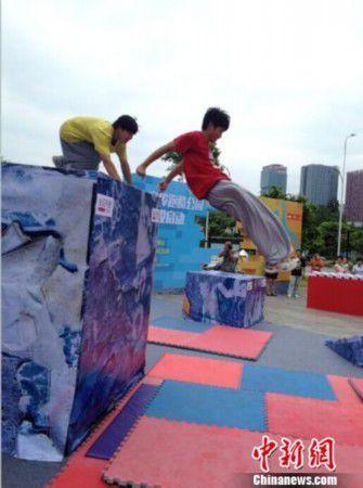 广西柳州建中国首个跑酷公园 加强中丹两国体育交流-跑酷街