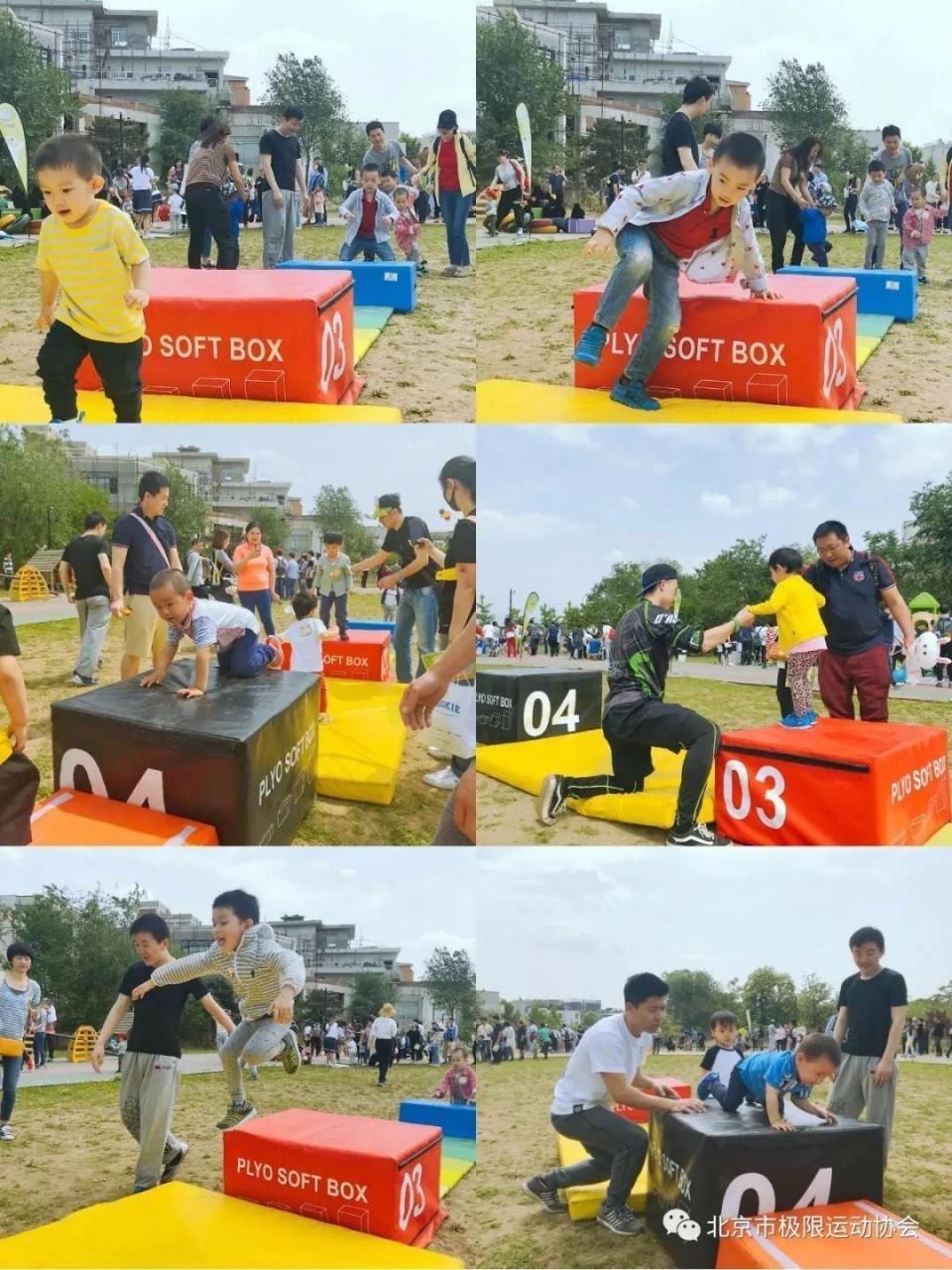 北京市跑酷专业委员会助力乐融儿童之家宝贝运动会,普及跑酷知识-跑酷街