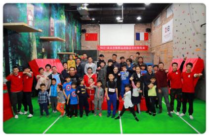 北京市极限运动协会携手B-13全民跑酷倾力打造全民极限赛事-跑酷街