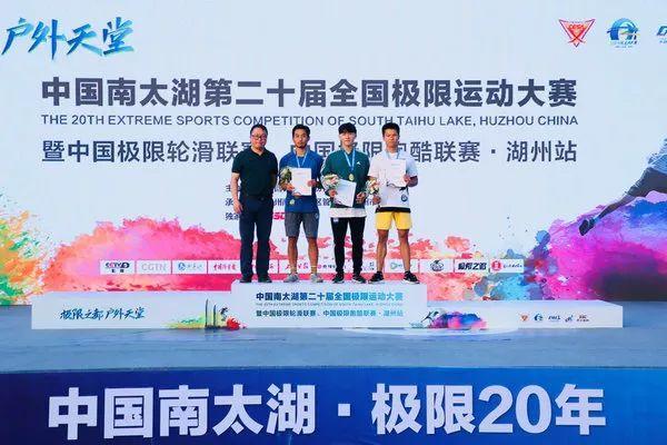 2019中国极限轮滑联赛、中国极限跑酷联赛·湖州站各项冠军出炉-跑酷街