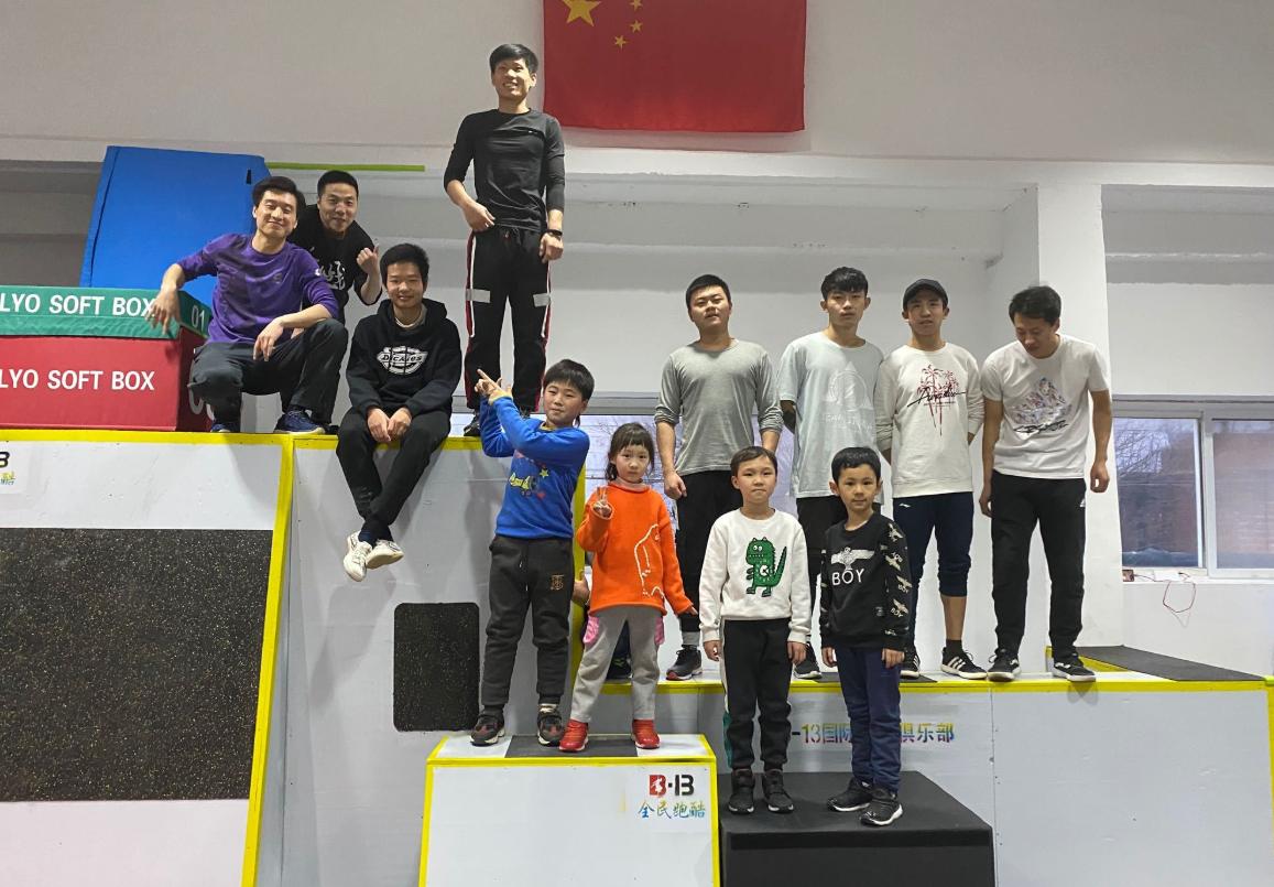 北京B13全民跑酷俱乐部(北京跑酷)-跑酷街