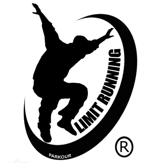 武汉极限跑者运动俱乐部(武汉跑酷,湖北跑酷)-跑酷街