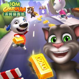 汤姆猫跑酷(汤姆猫跑酷好玩吗)-跑酷街
